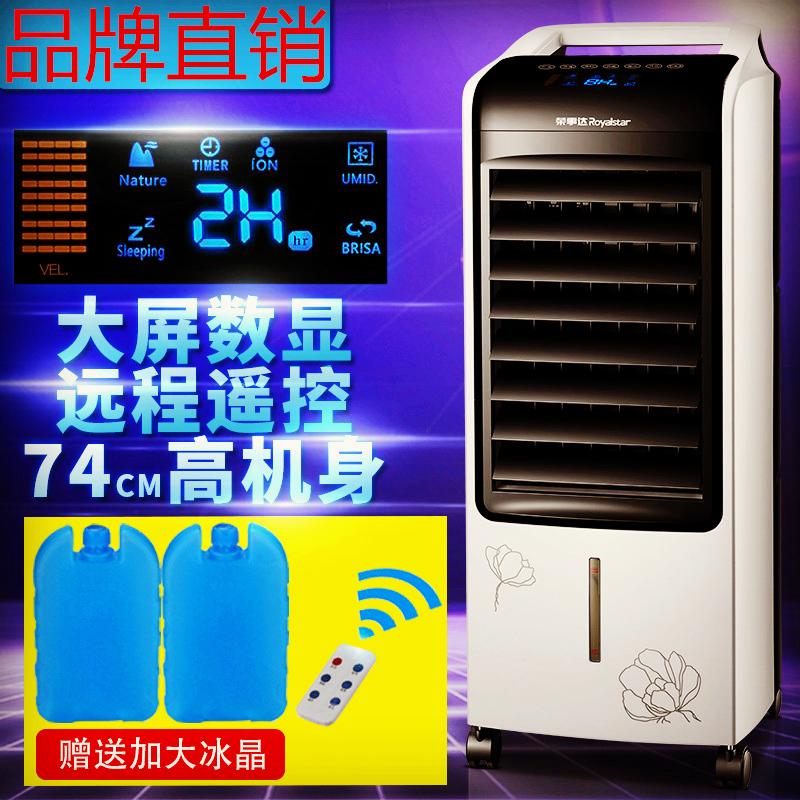 Refrigerador de ar industrial EM um Ambiente de Grande movimento de água de refrigeração ar condicionado ventilador de refrigeração comercial Cafe de fábrica