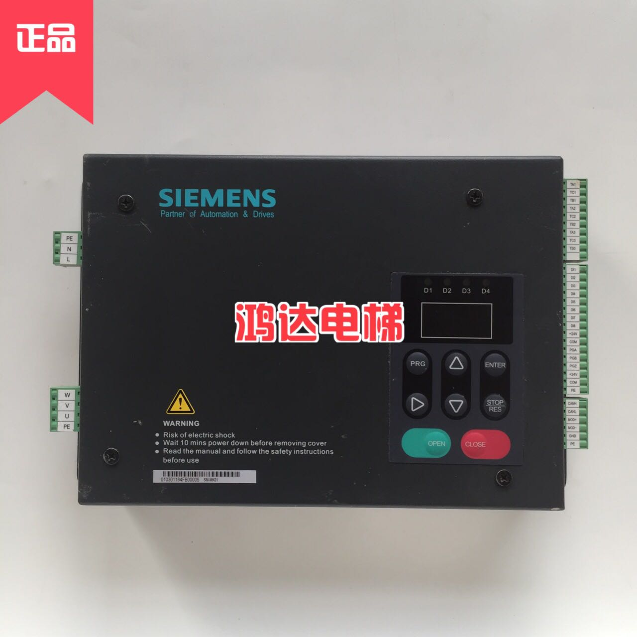 Elevator accessories / SIEMENS door machine inverter /SM-MK01/ original factory spot quality assurance