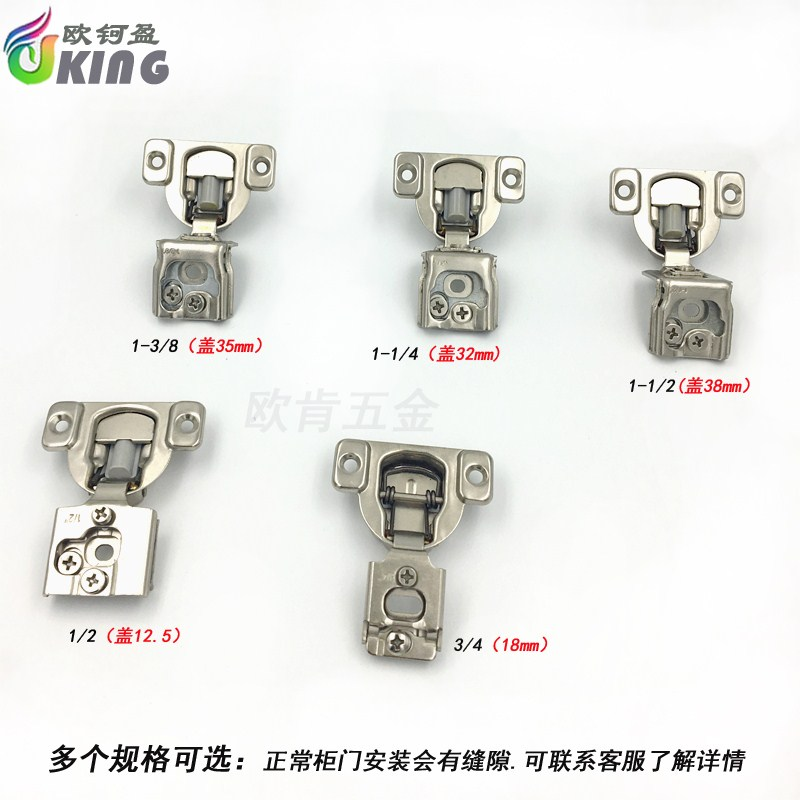 Special shaped short arm, small hinge opening, 35 cup American hinge cover, 30/38mm thick side plate special hinge