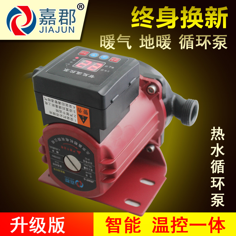 Automatic home heating, geothermal heating boiler, air energy circulation pump, mute hot water pipeline canned pump