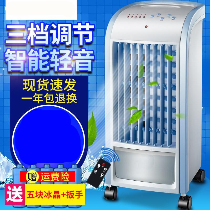 Klimaanlage, Ventilator, klimaanlage, Ventilator, Kühl - befeuchtung der marke ein kalter Luft kalt - fan der fernbedienung ALS mobile Kleine klimaanlage