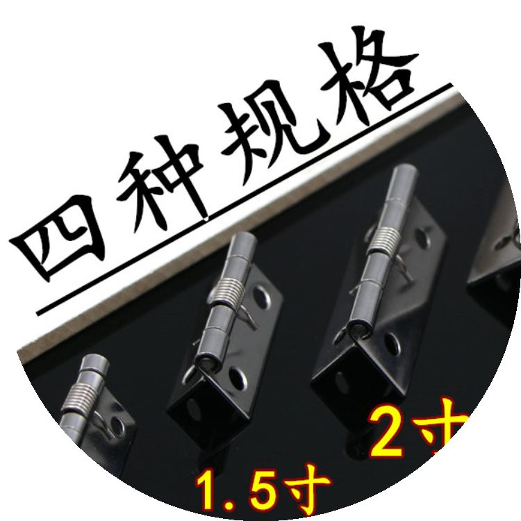 1 inch, 1.5 inch, 2 inch, 2.5 inch stainless steel, 304 spring hinge hinge automatic closed back wooden box, loose leaf