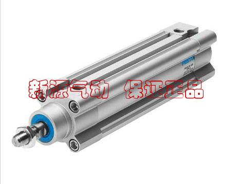 nye ægte oprindelige festo festo cylinder DSBC-50-125-PPVA-N31366953