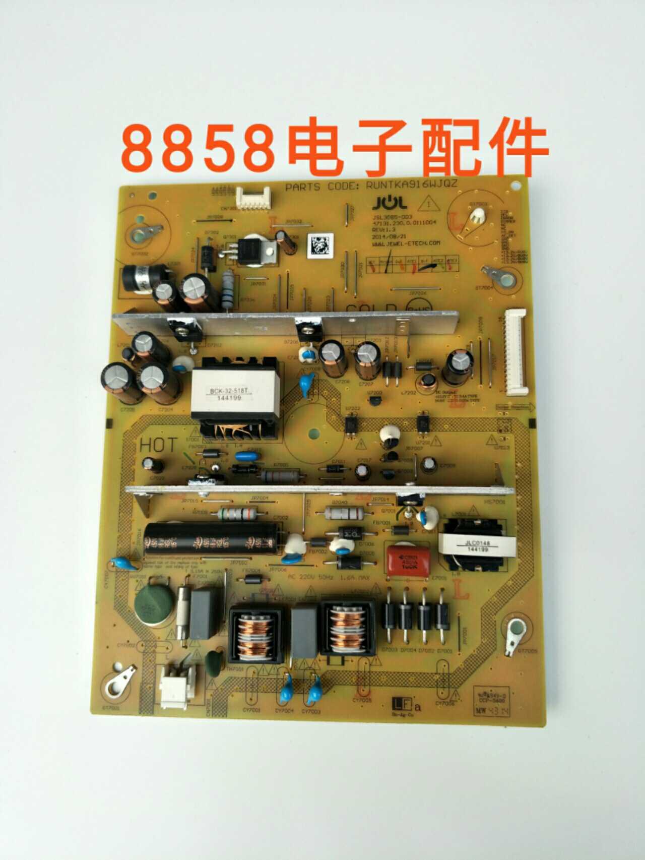 D'une télévision à cristaux liquides LC-40A11A une carte d'alimentation 3085-0034713.230.0.0111004 Sharp