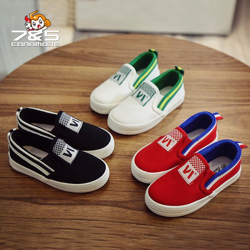 儿童帆布鞋男童球鞋单鞋女童休闲布鞋3-5岁小男孩乐福板鞋6-12岁
