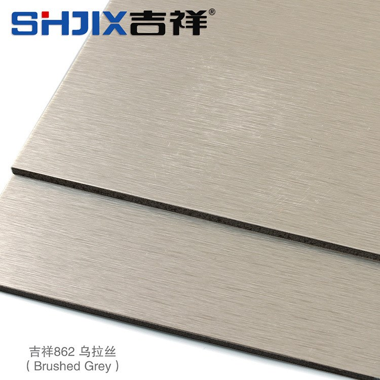 Auspicious aluminum plate 3mm12 wire drawing Ukraine interior walls shop door advertising wall hanging plate