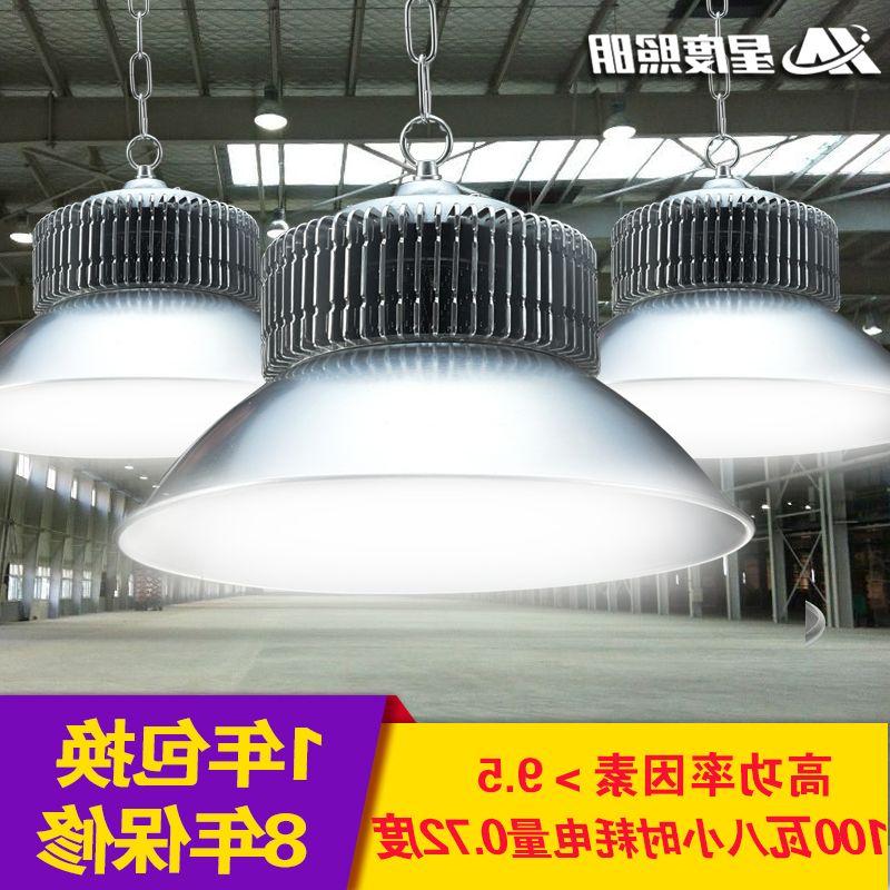 Taller de iluminación LED lámpara lámpara lámpara de techo de las luces de la planta industrial de la planta de luz 200w100w lámpara de araña