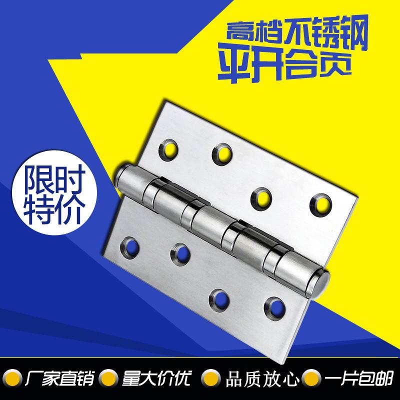 家具用鋼窓部品鋼ヒンジPVCプラスチック平開ツイラ軸ヒンジ鋼
