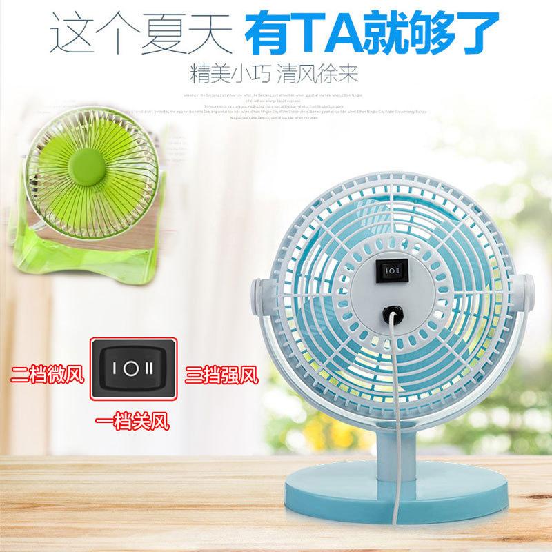 7 centimetri di Muto ventilatore Piccolo Fan dormitorio degli studenti di Mini - letto la Velocità di rotazione di 360 Gradi portatili per uso domestico