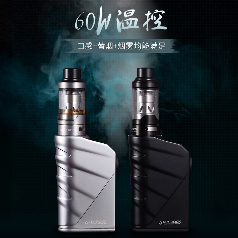 ящик 卢本伟 барокко электронных сигарет в том же пункте Аутентичные костюмы большой фьюмингование бросить курить сигареты артефакт играть новый