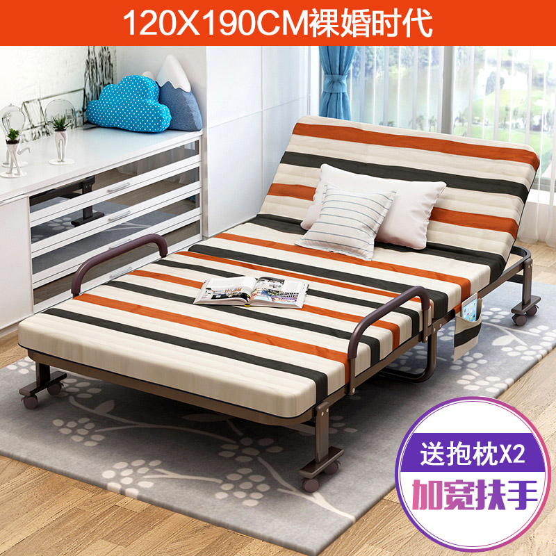 Eighty percent off folding bed, single bed, sofa chair, nap bed bed, office lunch bed bed accompany simple 1.2m hidden bed