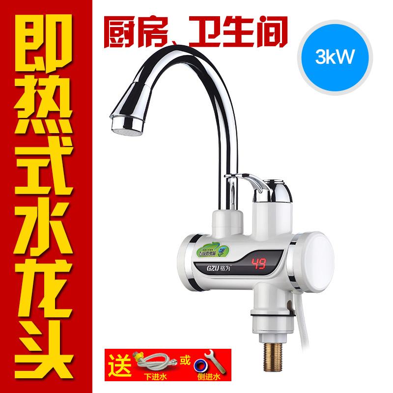 Elektrische wasserhahn in der Küche der Seite Oder Wasser temperatur unter der dusche kalt - durchlauferhitzer digitalanzeige die heizung