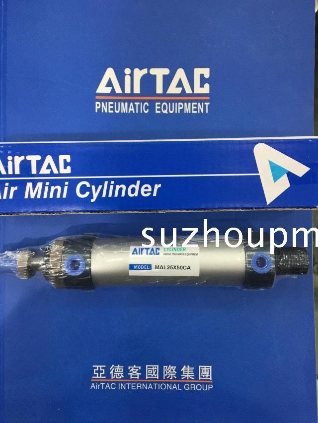 Japón invitado AIRTAC mini - cilindro de aleación de aluminio MAL32 * 25 * 50 * * * 150-S 125 75 * 100