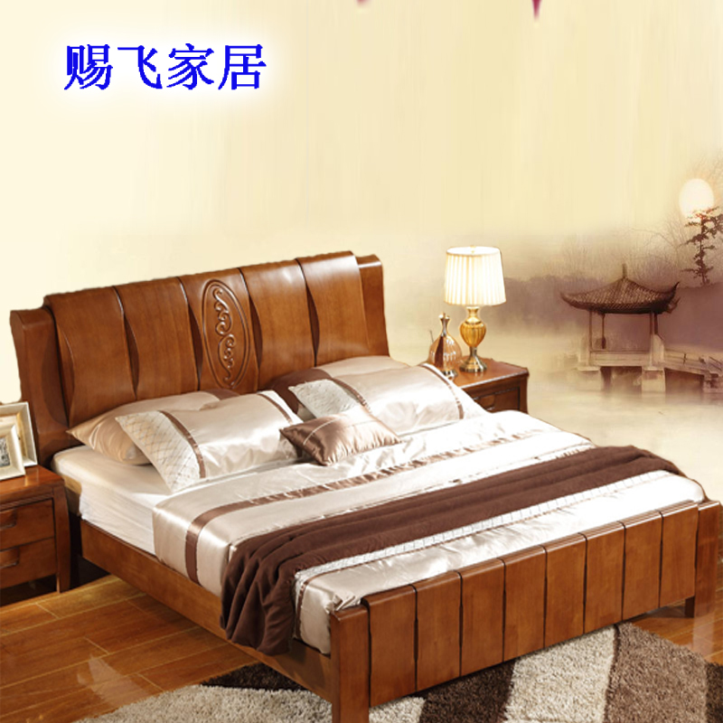 Changsha special offer solid bed double bed, all oak bed, Begonia color bed negative mail, Changsha free delivery, installation special price