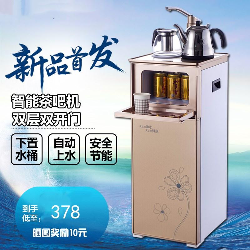 ζεστό και κρύο νερό) κατακόρυφη και περιεχόµενο της συσκευασίας το Γραφείο πάγο ζεστό νερό ψύξης μηχανή διπλό εγχώρια εξοικονόμηση ενέργειας βραστό νερό μηχανή