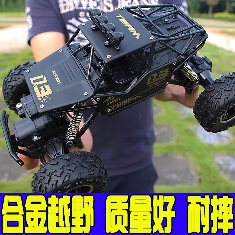 Langlauf - 4x4 - gebühren - High - speed - klettern Junge dynamische fernbedienung auto - Race - Modell