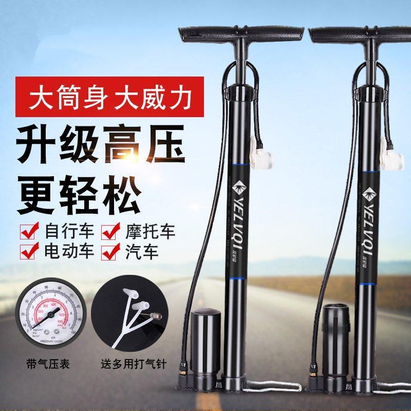 รถแบตเตอรี่จักรยานไฟฟ้ารถยนต์รถจักรยานยนต์ขนาดเล็กปั๊มแรงดันสูงปั๊มบาสเกตบอลแบบพกพาอุปกรณ์จักรยาน