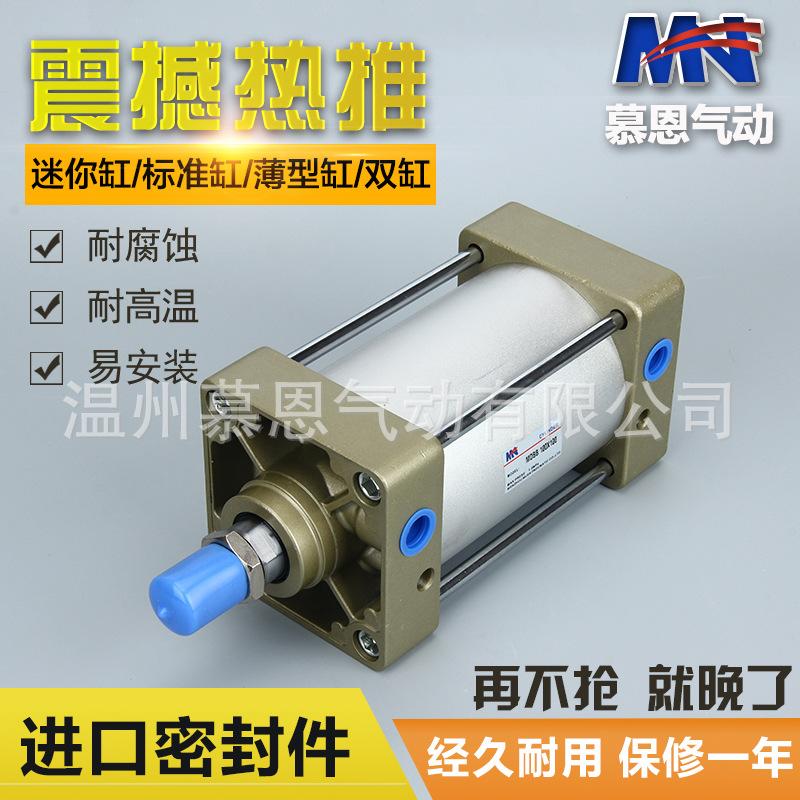 MDBB100X100 dankbaarheid SMC cilinder dubbele die een standaard één staaf dubbele rol van de cilinder