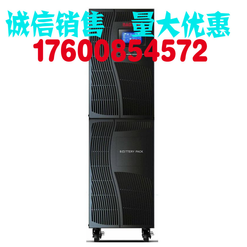 SAGTAR3C15KS15KVA12KWUPS uninterruptible power supply long delay three single host