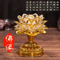 Buddhist supplies lotus lights colorful LED lights light lamp for the light Lotus Temple Buddha temple for headlight