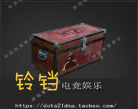 H1Z1 Wasteland Crate red wasteland boxes need key weapons and equipment purchasing skin