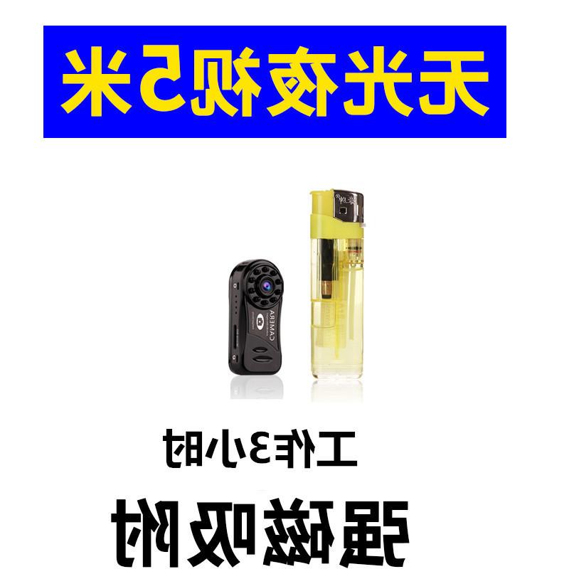 HD Mini Mini telecamera nascosta Molto DV riprese il lavoro di una telecamera di sorveglianza 1080p per la visione notturna