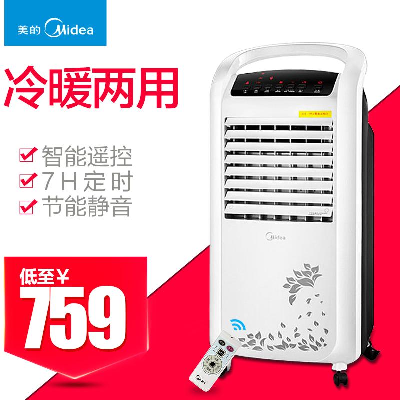 ميديا تكييف الهواء التحكم عن بعد مروحة تبريد مروحة AD120-S الذكية تستخدم في التبريد والتدفئة المنزلية الموفرة للطاقة كتم مروحة تبريد الهواء