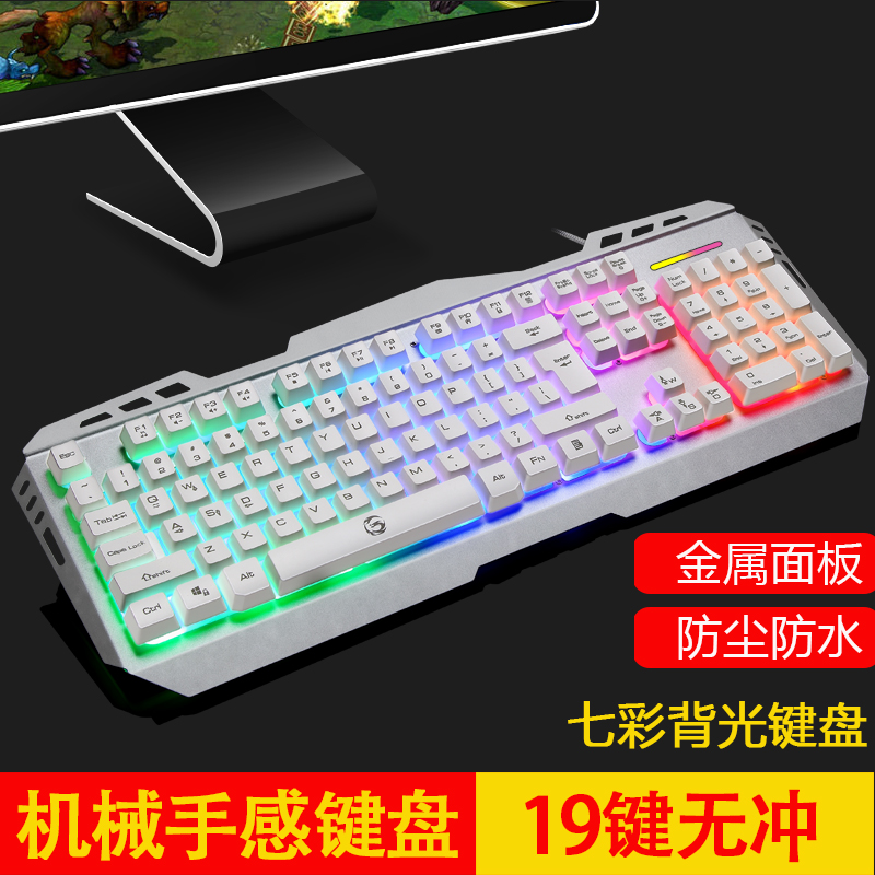 Game mechanical keyboard, cyan axis / Black axis key, USB wired keyboard, laptop desktop, luminous and mixed