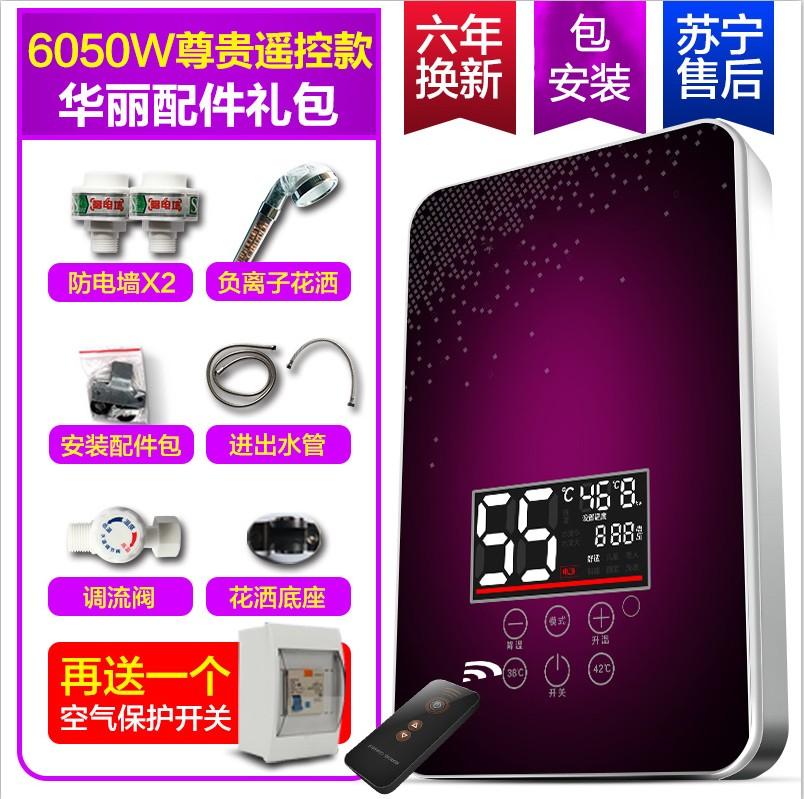 officielle for tynd og små elektriske vandvarmere hurtigt varmt type husstand bad hurtigt bad maskine tap termostatisk