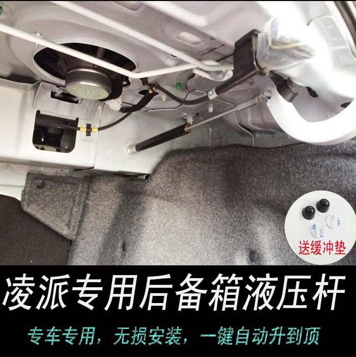 本田凌駕、本田凌駕エンジンカバー、自動的には、自動的には、自動的には、インストール