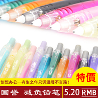 Japon KOKUYO Kokuyo papeterie Stylo de couleur transparente stylo automatique F-VPS103 11 couleurs en option Crayon