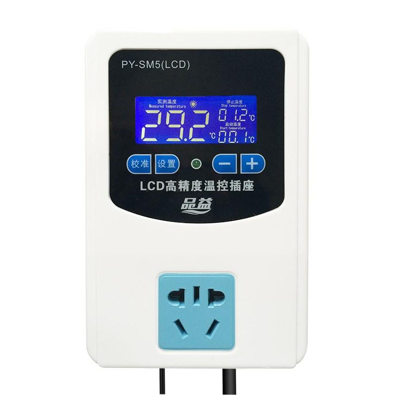 температура печи регулируемый контроллер температурного переключателя 220в интеллектуального цифровой термостат термостат термостат котла
