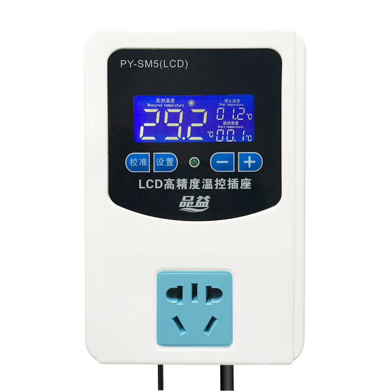 Ofen einstellbare temperatur - controller thermostat 220V intelligente digitale thermostate - temperatur - controller.