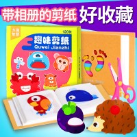 Children's paper-cut books handmade materials, 3-6 year old kindergarten children, puzzle toys, origami girl boy