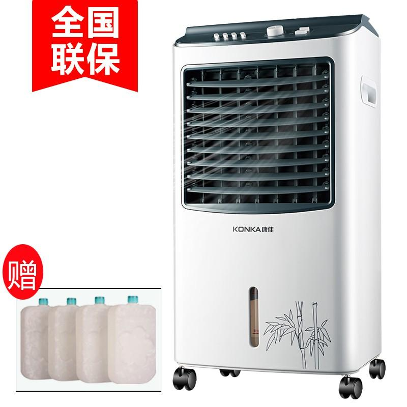 Ice refrigeration, air conditioning fan, cool fan, water injection fan, small air conditioner with ice, room for household use