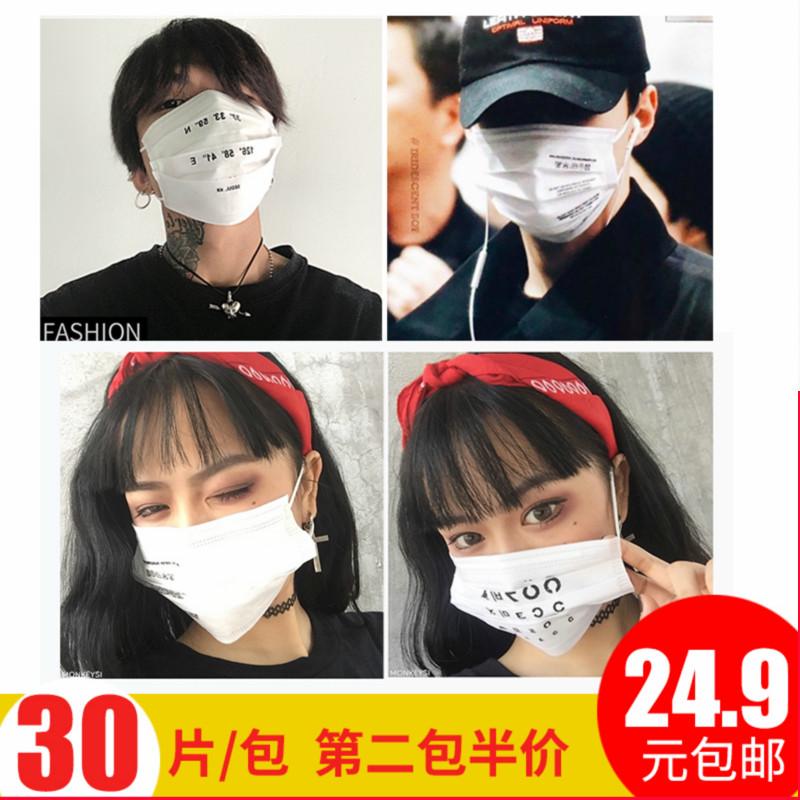 一次性口罩女神透气夏天防晒女韩国男时尚个性韩版黑白色网红款潮