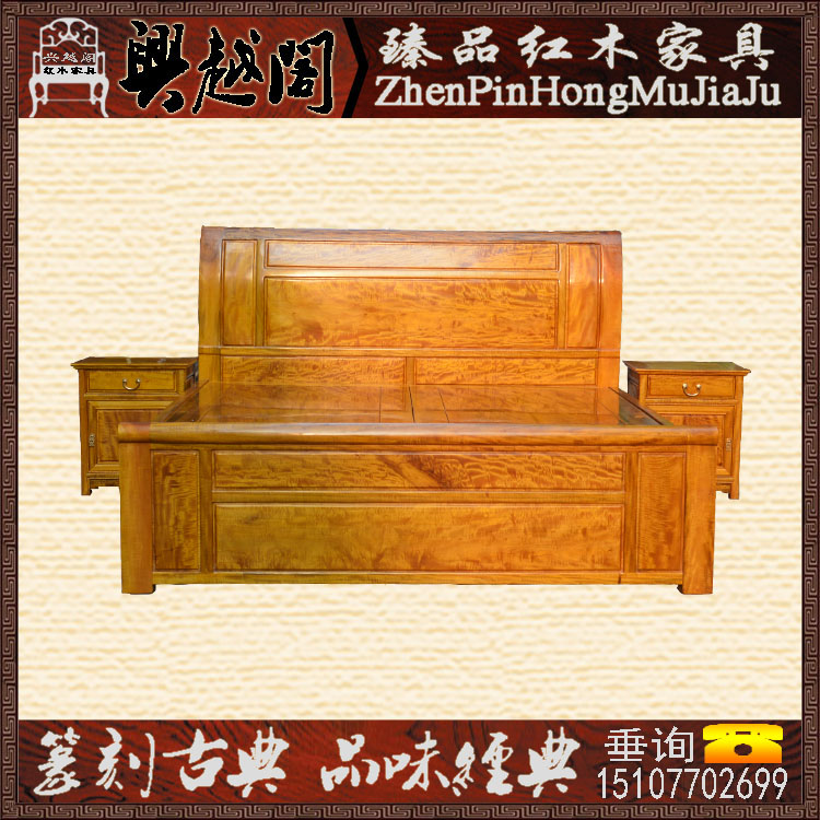 Phoebe nanmu wood bedroom furniture double bed 1.8 meters with bedside promotion