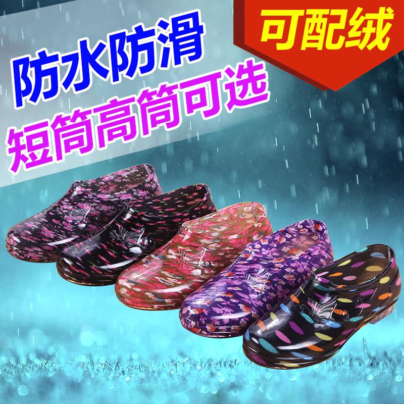淺口果凍低幫雨鞋雨靴防水鞋膠鞋套鞋廚房女平底成人防滑春秋夏季
