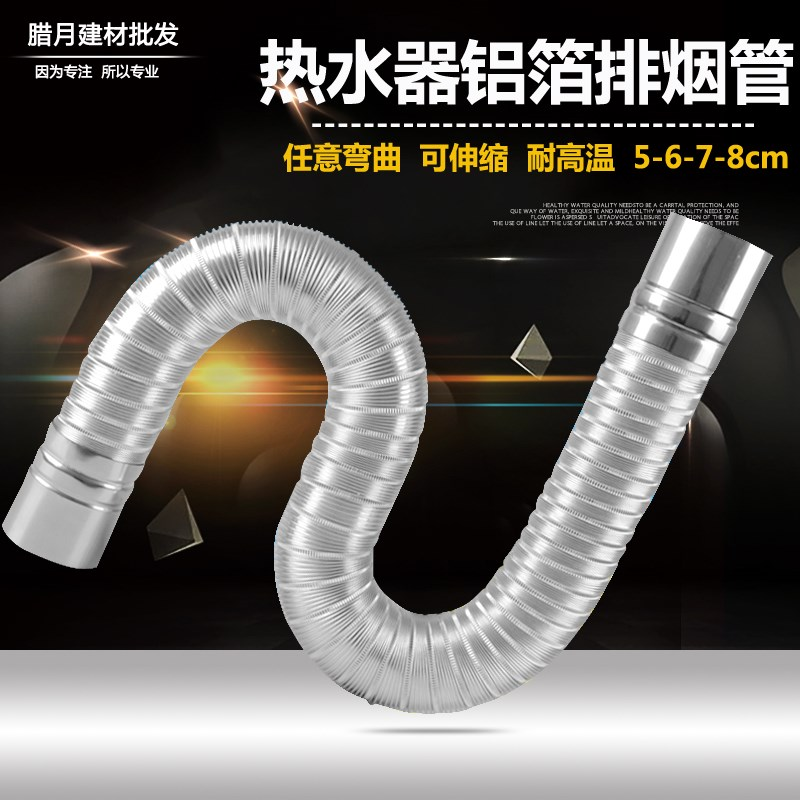 Flue pipe, furnace exhaust, metal exhaust pipe, exhaust hose, exhaust air, fire, natural gas, barbecue fixed