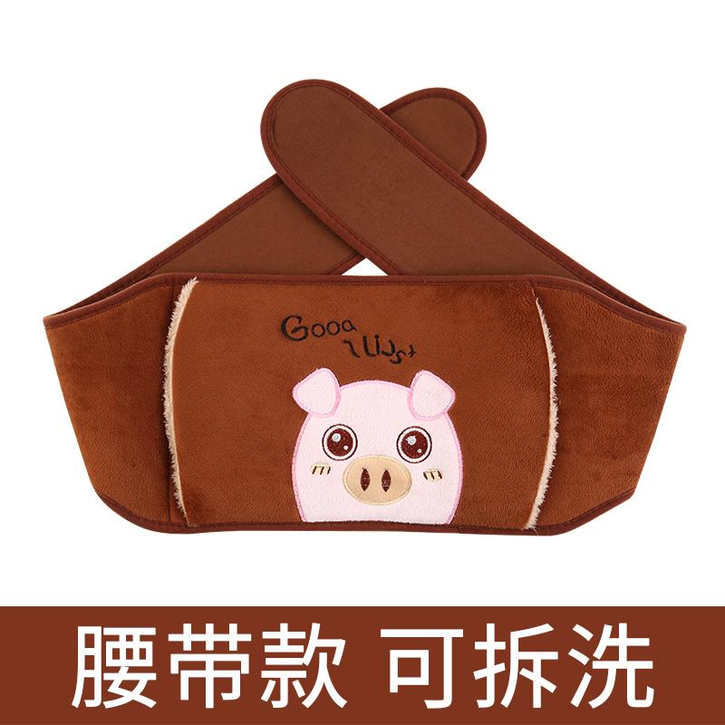 充電した熱湯の袋の暖かくて手の宝のベルトの暖かい腹の学生の児童の携帯の電気の電気の電熱
