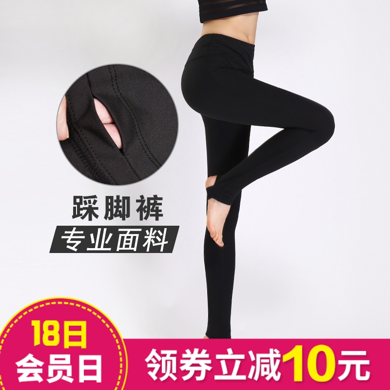 Sexy quick drying yoga clothes, women fashion show thin, stepping foot pants professional dance, fitness pants, air lifting hips Yoga Pants