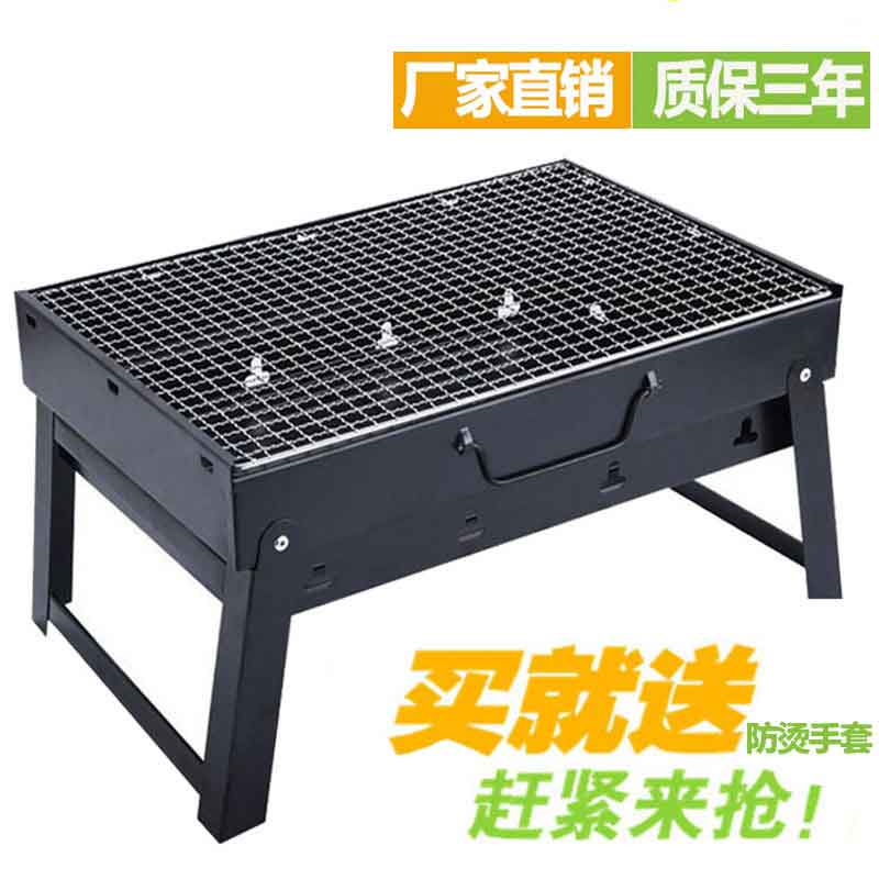 Charcoal oven barbecue stove oven grill outdoor household portable oven thick and durable