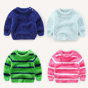 男婴毛衣婴幼儿0一1岁条纹内穿套头保暖针织衫冬季宝宝毛线衣服潮