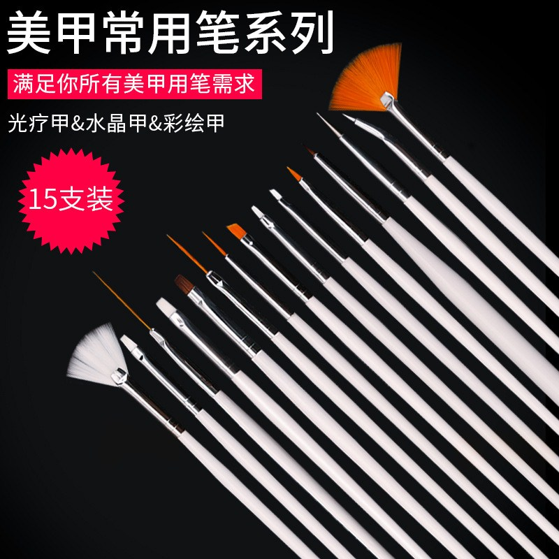 Manicure painting pen set a full set of household pull hook flower brush paibi professional carved brush tool phototherapy