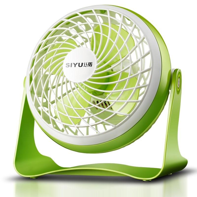a mini - levelek nélkül lehet töltött akkumulátor hűtés szélenergia - kollégium hordozható elektromos ventilátor nagy szél