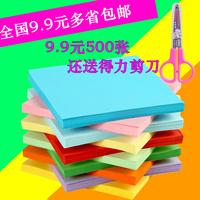 الأطفال ورقة اوريغامي الورق A4 لون ورق الطباعة لون الورق اوريغامي المواد حزمة البريد
