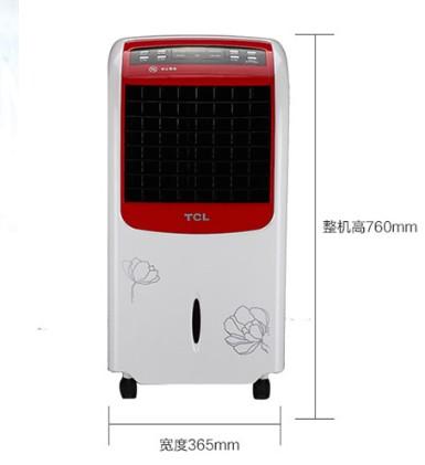 Klimaanlage, Ventilator, heizung und kühlung MIT lüfter, Kleine mobile klimaanlagen Kühl - fernbedienung Stumm.