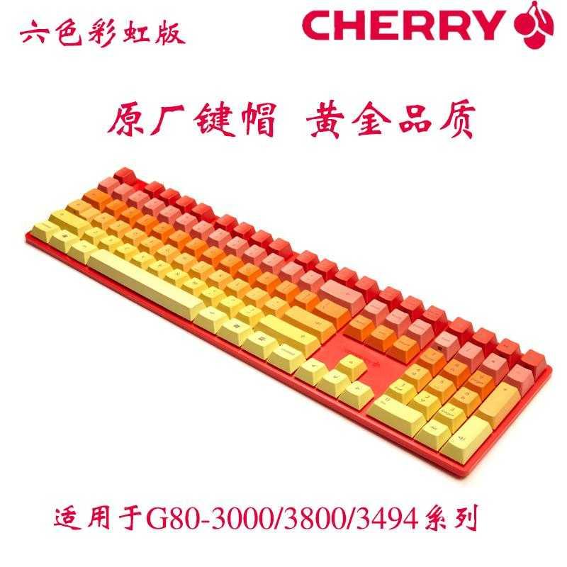Widerstand in der gap gegen mechanische tastatur.