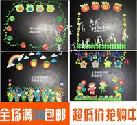 Die post - Grundschule, das Thema tafel beginnt im kindergarten aufkleber der kreativen Klasse Anordnung aus tafel
