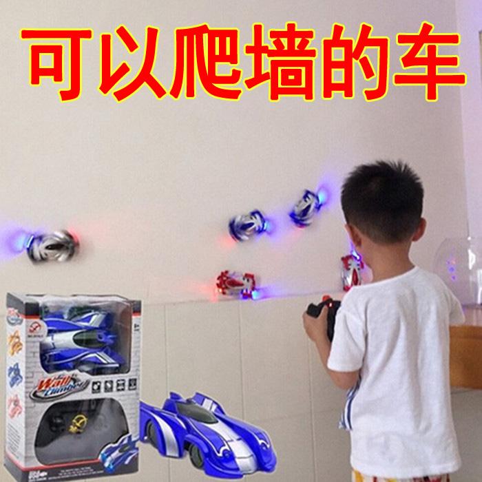 Der neue Panzer - kletter - Wand, auf der Drift auto neUe Kinder - ferngesteuerten spielzeugauto